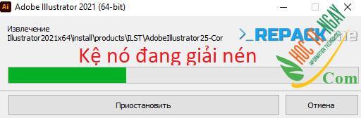 llustrator21s2