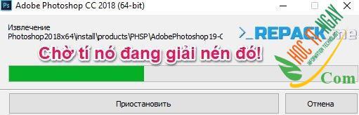 photoshop18s2
