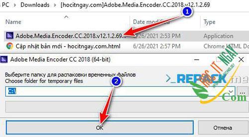 mediaencode18s1